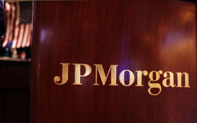 Ένας Αμερικανός, ένας Γάλλος κι ένας Έλληνας πίσω από ζημιές της JP Morgan | tovima.gr