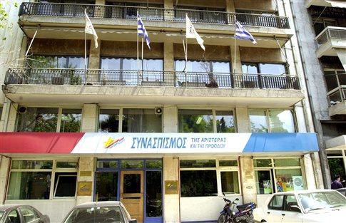 ΣΥΡΙΖΑ: Υπάρχει συμφωνία να συγκροτήσουν κυβέρνηση | tovima.gr
