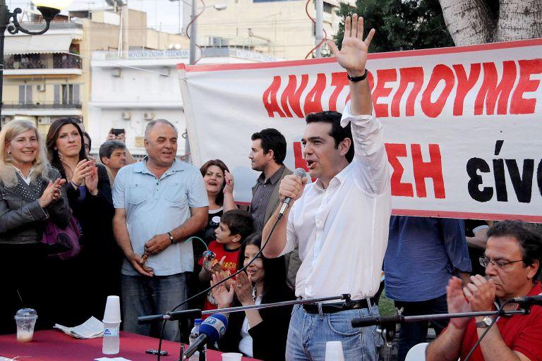 ΣΥΡΙΖΑ: «Δεν συμμετέχουμε σε επιλεκτικές συσκέψεις πολιτικών αρχηγών» | tovima.gr
