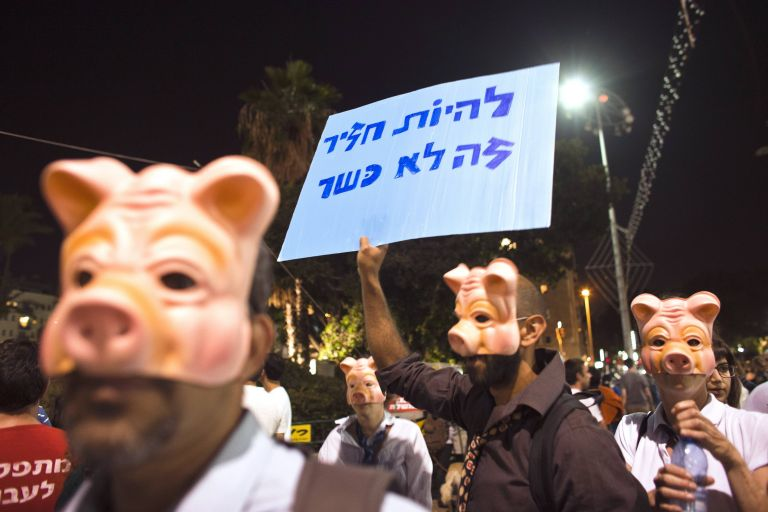 Ισραήλ: Διαδηλώνουν χιλιάδες κατά του αυξημένου κόστους ζωής και των κοινωνικών ανισοτήτων | tovima.gr