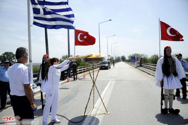 Ολυμπιακό μήνυμα φιλίας στην Τουρκία | tovima.gr