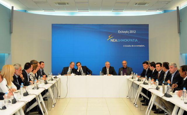 Ν.Δ.: «Δεν παραδίνουμε τα όπλα στην Αριστερά» | tovima.gr