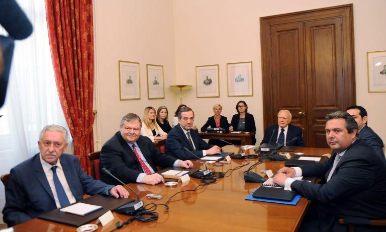 Τα πρακτικά των συσκέψεων της Τρίτης και της Τετάρτης στο Προεδρικό Μέγαρο | tovima.gr