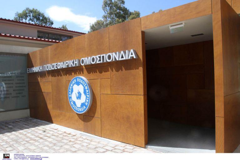 Λεύκωμα: 85+1 χρόνια από την ίδρυση της ΕΠΟ   tovima.gr