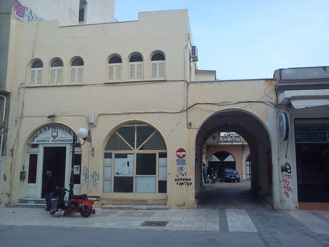 Δημοτική Αγορά Κορίνθου: Αξίζει να σωθεί. | tovima.gr