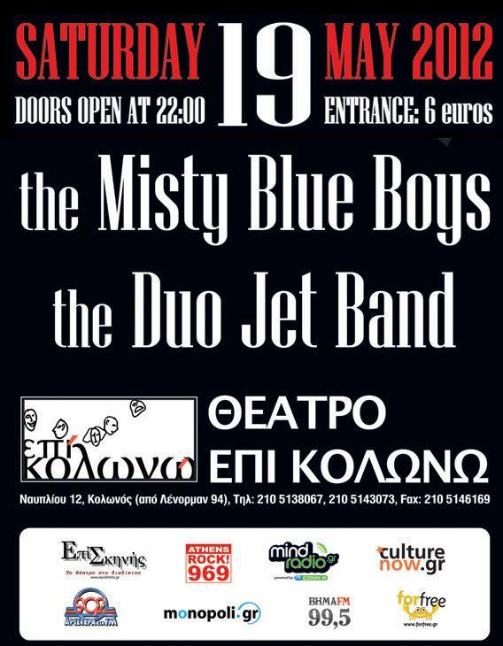Βραδιά Rock 'n' Roll – Rockabilly στο θέατρο «Επί Κολωνώ» το Σάββατο 19 Μαΐου | tovima.gr