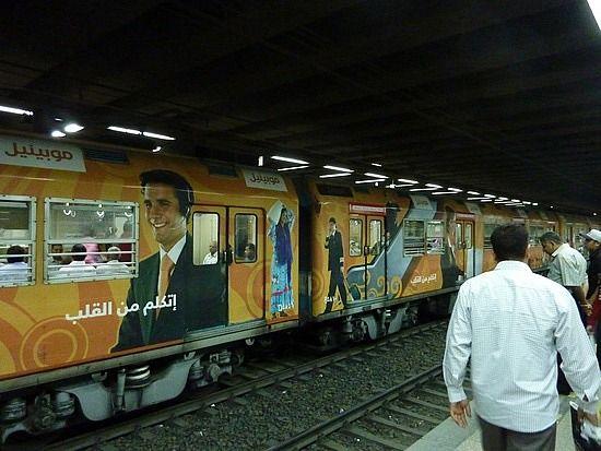Κάιρο: Στην πόλη του χάους, το μετρό αποτελεί όαση τάξης   tovima.gr