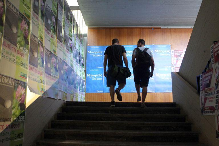 Μειώνεται το κόστος φοίτησης στο Ανοικτό Πανεπιστήμιο | tovima.gr