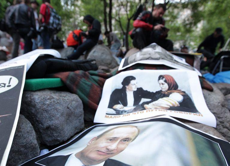 Ρωσία: Συνελήφθησαν 23 διαδηλωτές σε πάρκο της Μόσχας | tovima.gr