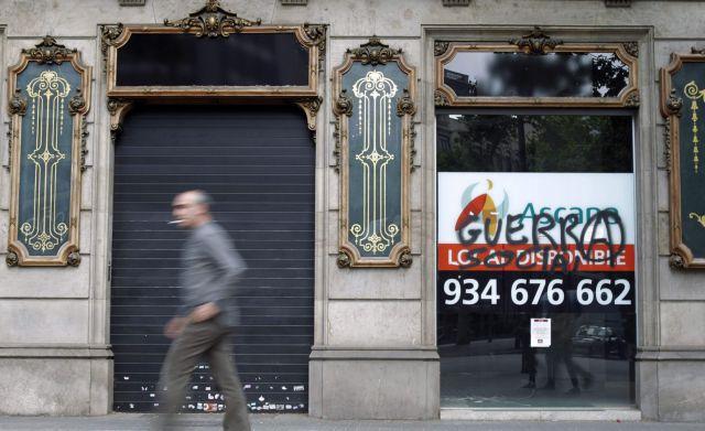 Ισπανία: Ο επόμενος μεγάλος ασθενής της ευρωζώνης | tovima.gr