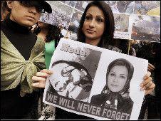 Η σουρεαλιστική ιστορία μιας «ζωντανής νεκρής» Ιρανής | tovima.gr