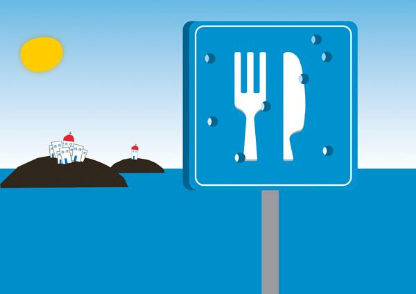 Μην πυροβολείτε το ελληνικό εστιατόριο | tovima.gr