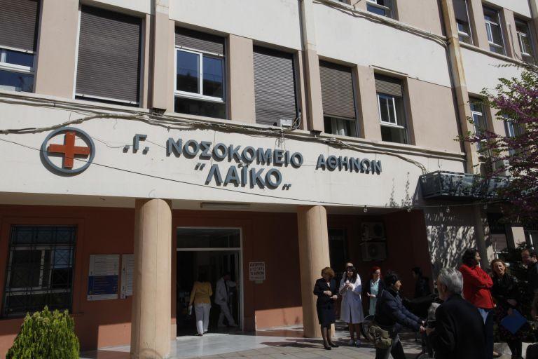 Συγκέντρωση διαμαρτυρίας οροθετικών την Τρίτη στο «Λαϊκό» | tovima.gr
