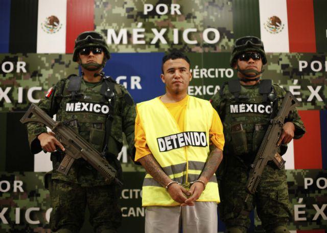 Μεξικό: Ο πόλεμος των ναρκωτικών | tovima.gr