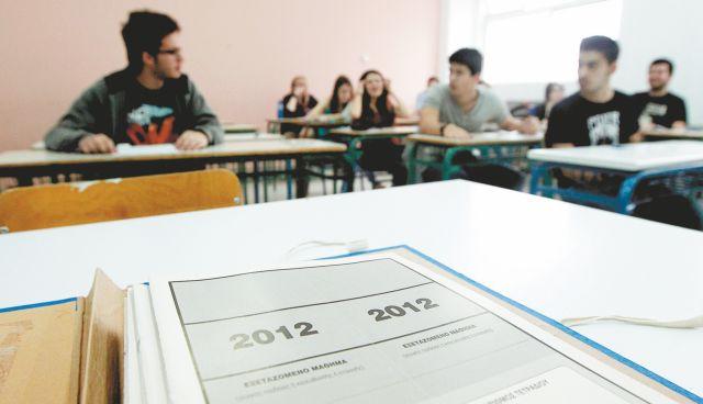 Ειδικά μαθήματα πανελλαδικών: Πώς έγραψαν οι υποψήφιοι | tovima.gr