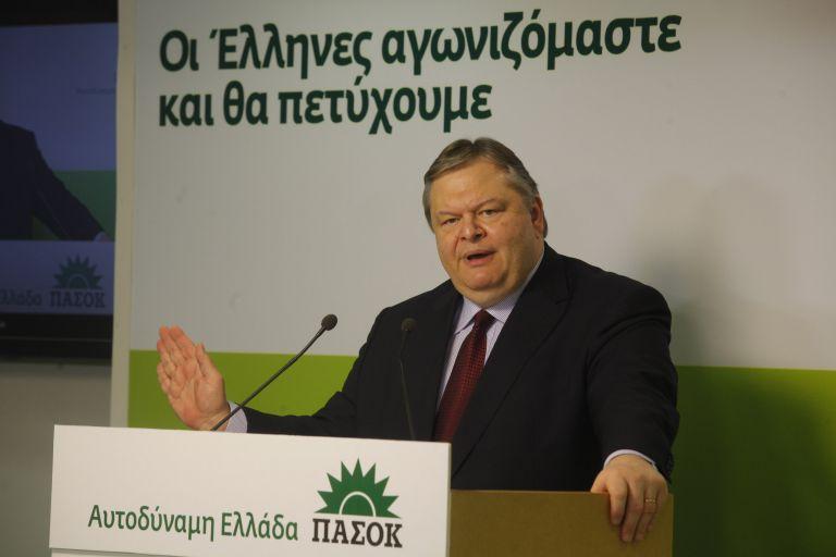 Ευ. Βενιζέλος: «Καταγγελία του μνημονίου ή αναθεώρησή του»   tovima.gr