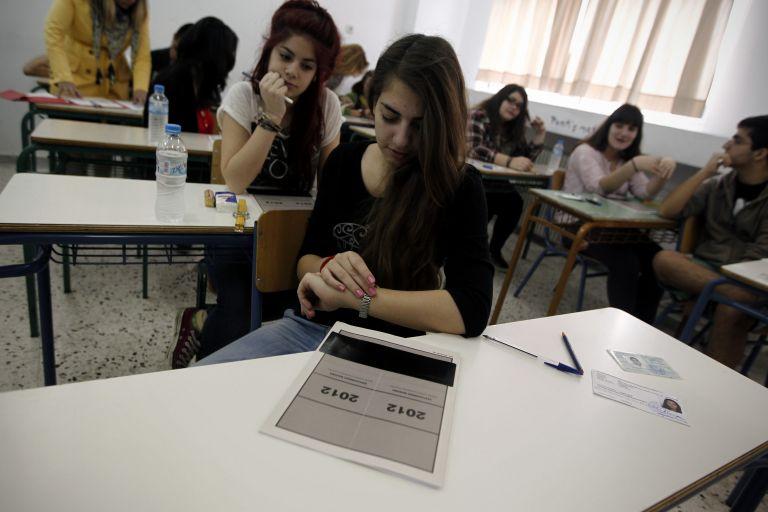 Πανελλαδικές: Μια ημέρα νωρίτερα οι εξετάσεις στα ειδικά μαθήματα | tovima.gr