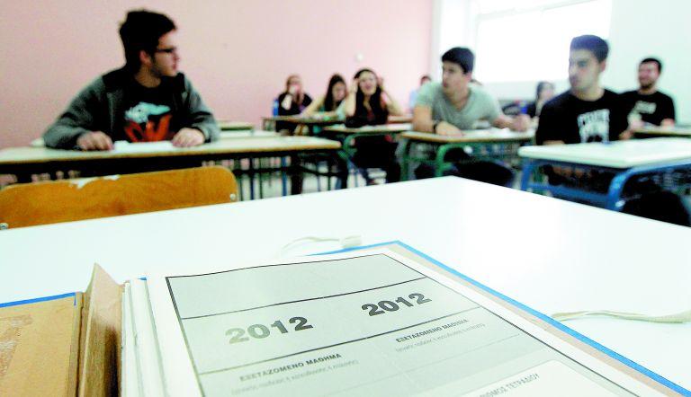 Πανελλαδικές: Ακυρώνεται ερώτηση από τα θέματα της Φυσικής | tovima.gr