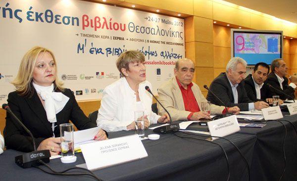 Ανοίγει τις πύλες της η 9η Διεθνής Έκθεση Βιβλίου στη Θεσσαλονίκη | tovima.gr