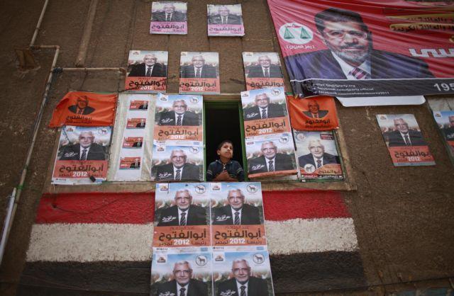 Αίγυπτος: Οι πέντε επικρατέστεροι για την προεδρία   tovima.gr