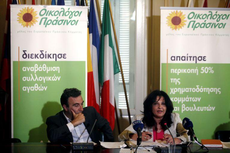 Δέκα αλλαγές στο Μημόνιο προτείνουν οι Οικολόγοι – Πράσινοι   tovima.gr