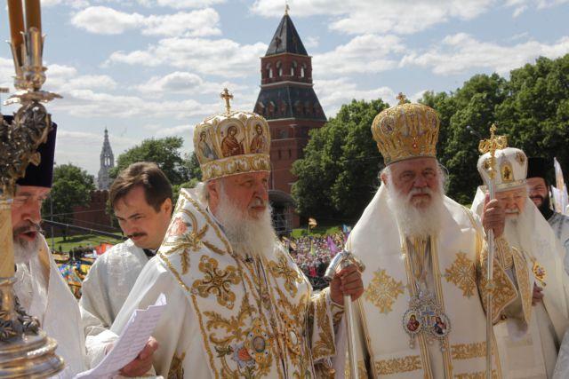 Οικονομική ενίσχυση του Πατριαρχείου Μόσχας στην Εκκλησία της Ελλάδας | tovima.gr
