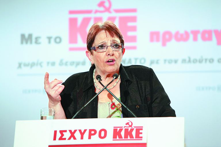 ΚΚΕ: Στη Δικαιοσύνη για πλαστούς λογαριασμούς στα social media   tovima.gr