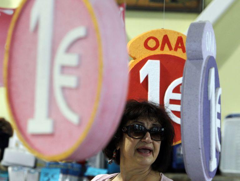 Σε χαμηλό διετίας ο πληθωρισμός στην Ευρωζώνη | tovima.gr