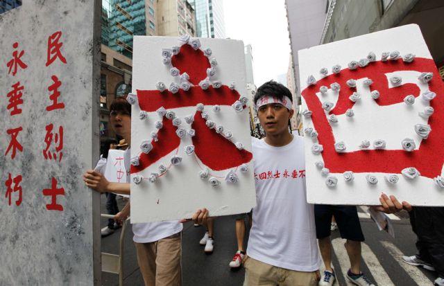 Κίνα: Αυτοκτονία διαμαρτυρίας πατέρα θύματος της Τιενανμέν | tovima.gr