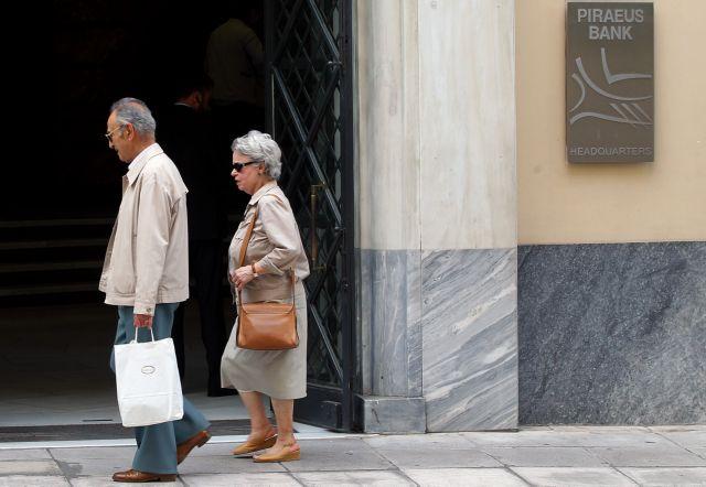 Ευρωπαϊκή πρωτιά για τις ηλεκτρονικές υπηρεσίες της Τράπεζας Πειραιώς | tovima.gr
