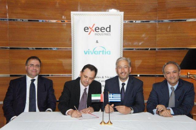 Κοινή επένδυση Vivartia και Exeed Industries | tovima.gr