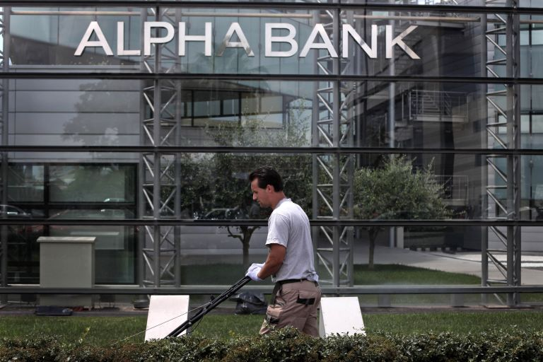 Alpha Bank: Να συμμορφωθούμε με το Μνημόνιο, όπως απαιτεί η πλειοψηφία του λαού | tovima.gr