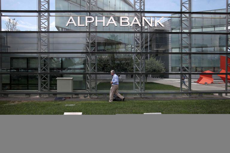 Οι αναλυτές της Alpha Bank ξετινάζουν την τρόικα   tovima.gr