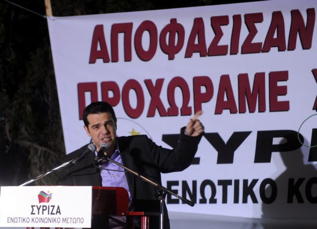 Αλ. Τσίπρας: «Στις 17 Ιουνίου το τελευταίο κρίσιμο δημοψήφισμα για το μνημόνιο» | tovima.gr