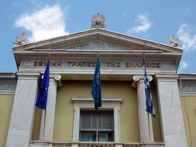 Ζητήθηκαν οι παραιτήσεις της διοίκησης της Εθνικής Τράπεζας | tovima.gr