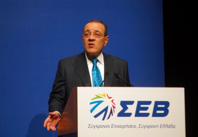 Με Ρομπάι και Μπαρόζο θα συναντηθεί ο πρόεδρος του ΣΕΒ   tovima.gr