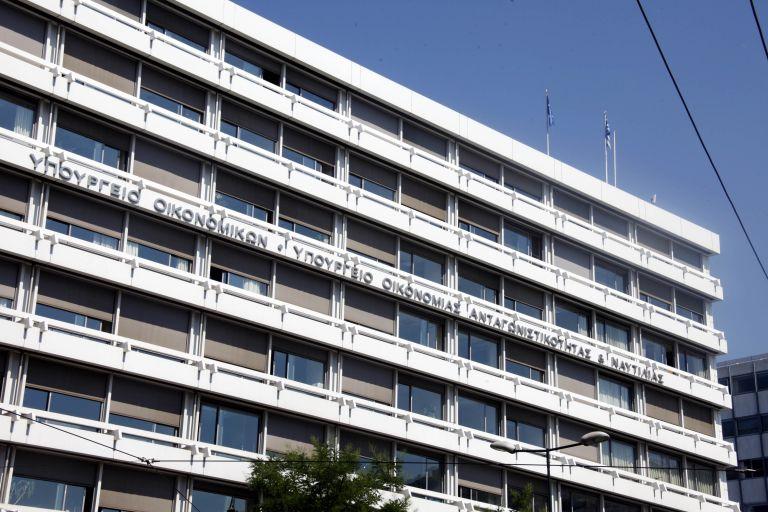 Υπ. Οικονομικών: «Καμία Έκθεση δεν έχει παραδοθεί στη νέα πολιτική ηγεσία» | tovima.gr
