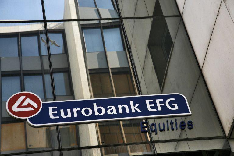 Συρρίκνωση του ΑΕΠ κατά 7,1% βλέπουν αναλυτές της Eurobank   tovima.gr