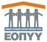 Αλλάζει τη Δευτέρα ο αριθμός του ΕΟΠΥΥ για τα ραντεβού με γιατρούς   tovima.gr