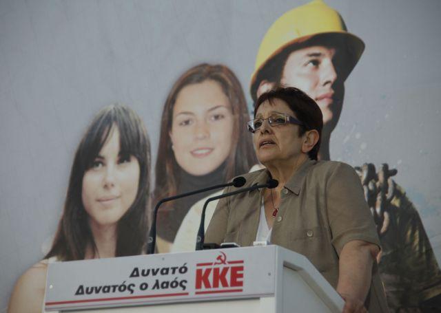 Ο Περισσός μεταθέτει το 19ο Συνέδριο | tovima.gr