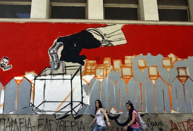 Τι προσδοκούν τρεις Ελληνες του εξωτερικού | tovima.gr