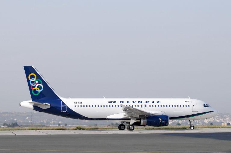Υπογράφηκε η απόφαση για την πώληση των Airbus της Ολυμπιακής   tovima.gr