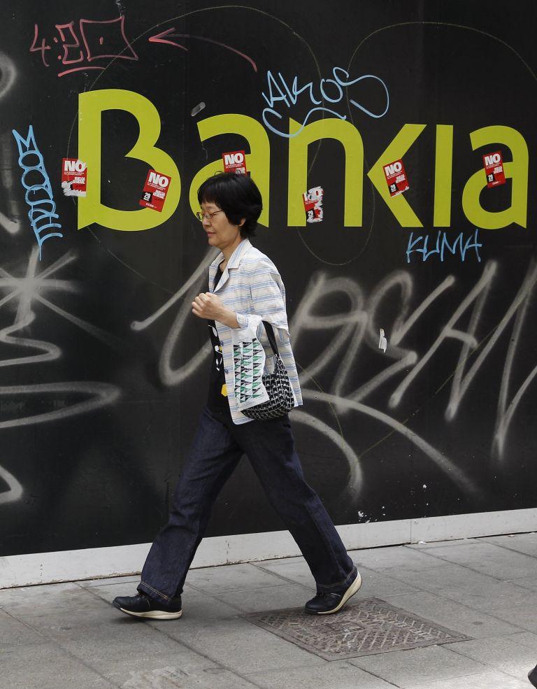 Πέτερ Πρετ: Υπό επιτήρηση θα τελεί ο προϋπολογισμός της Ισπανίας | tovima.gr