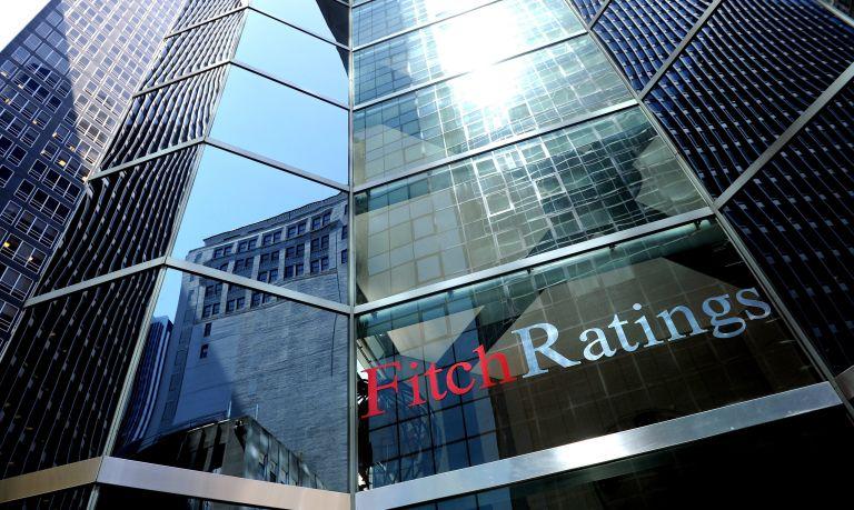 Fitch Ratings: Υποβάθμισε την πιστοληπτική αξιολόγηση της Κύπρου | tovima.gr