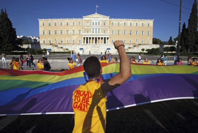 ECHR: «Exclusion of same-sex couples from civil unions is illegal» | tovima.gr