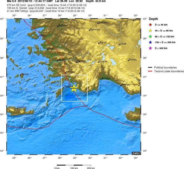 Καθησυχαστικοί οι σεισμολόγοι για τα 5,8 Ρίχτερ στο Νοτιοανατολικό Αιγαίο   tovima.gr