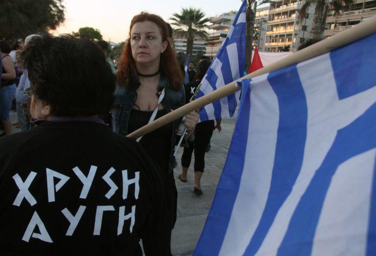 Βέροια: Αθώωση για Χρυσαυγίτες λόγω έλλειψης παραβόλου | tovima.gr