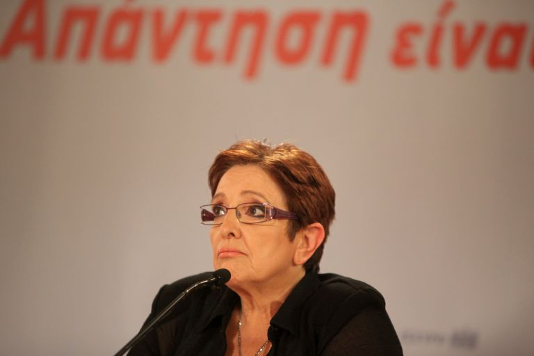 Πυρά ΚΚΕ κατά των θέσεων Τσίπρα για την ΕΕ   tovima.gr