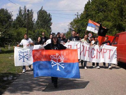 Εκτός νόμου η σερβική ακροδεξιά εθνικιστική οργάνωση «Ομπραζ» | tovima.gr
