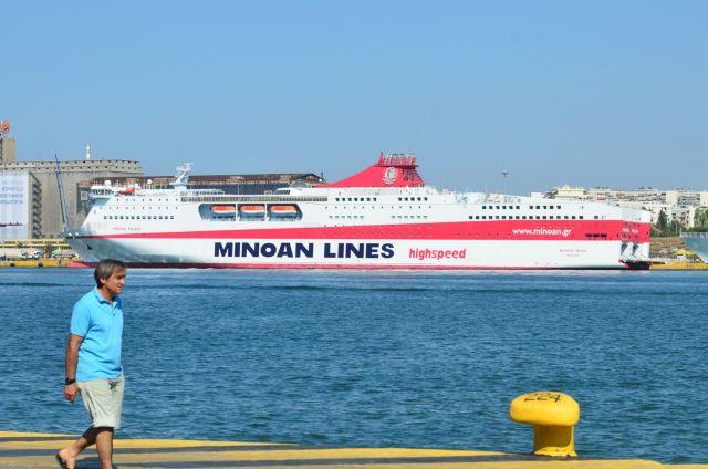 Βιοδιασπώμενα καλαμάκια στα πλοία της Minoan Lines | tovima.gr